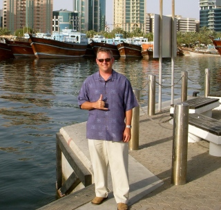 Dubai River, UAE 2009